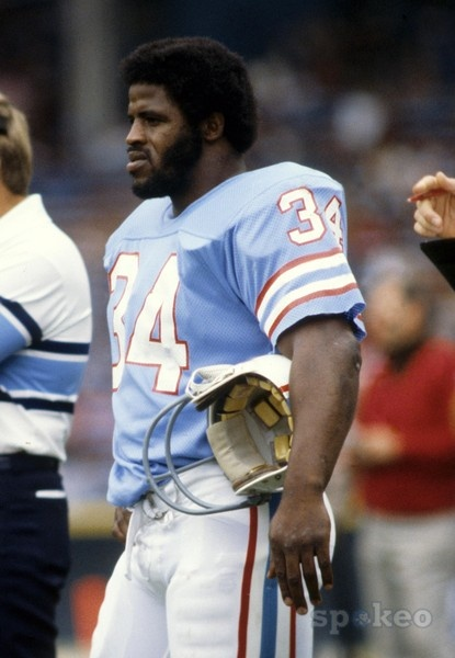 Earl Campbell in Oilers Jersey